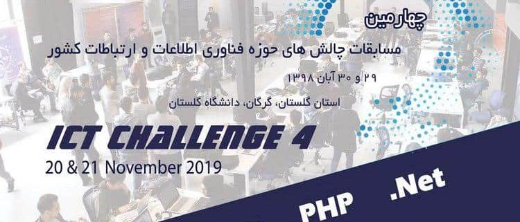 ICT Challenge